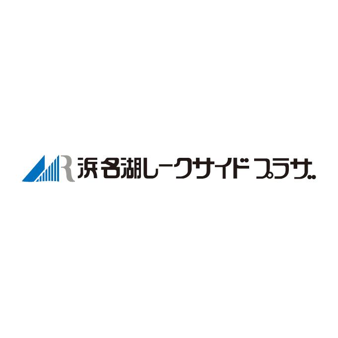 2021年8月8日(日)「三ケ日花火大会」中止のお知らせ